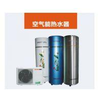 供应***节能圣普诺空气能热水器