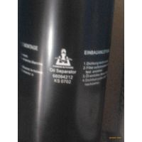 安徽合肥开山空压机整机配件—油滤芯66094172,LG系列