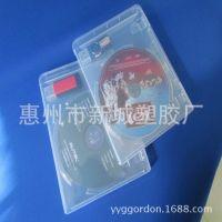供应14MM透明USB盒,数据卡盒,USB&DVD塑胶盒,U盘DVD盒,U盘光碟盒
