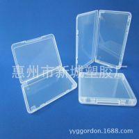 供应塑胶卡片盒 卡包装盒 透明名片盒 pp包装盒 厂家直销