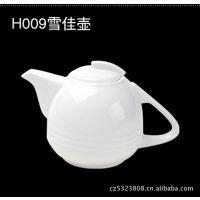 雪佳壶 陶瓷茶壶 酒店餐饮用品 厂家直销定制白色陶瓷 陶瓷壶热销