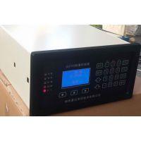 XR2105称重仪表