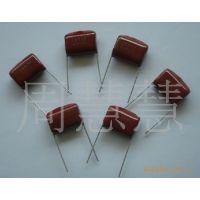 现货供应全系列CBB21 22薄膜电容10nF630V 103J630V