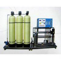 辽宁朝阳供应宾馆、锅炉、酒店软化水处理设备