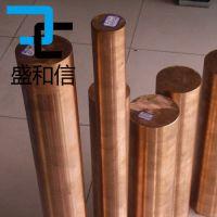 供应C18150铬锆铜棒 超耐磨C18150铬锆铜棒 现货