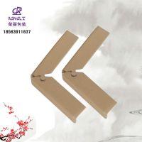 山西晋中纸护角 厂家批发优质物流辅助器材