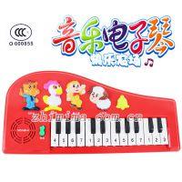 音乐电子琴玩具 快乐农场 宝宝益智儿童音乐启蒙0.32