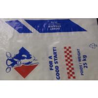 娄江牌水性编织袋,塑料油墨附着力好,抗水,耐磨干燥速度快。
