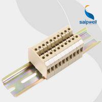 厂家直销SAK型接线端子 可随意组合端子 防水盒端子 导轨接线端子