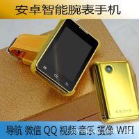 2.4寸安卓智能手机 3G***小款4.2双核CPU可穿戴手表手机一件代发