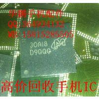 MT42L128M64D2LL-25 WT:A D9QQG 镁光内存 BGA 电脑内存 手机字库
