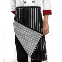 厨房酒店厨师酒吧西餐厅服务员工作制服韩版男女黑白条围裙