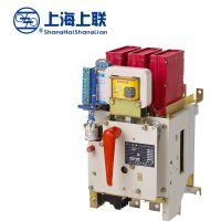 上海上联DW15-630A热电磁式断路器、万能式断路器
