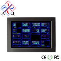 15寸工业平板电脑参数_工业平板电脑型号_工业平板电脑规格
