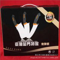 厂家直销 炮钢刀三件套/金门菜刀3件套/炮弹钢刀礼品厨房刀具套