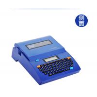 力码线号机LK-320P可连接电脑 号码管打印机 套管印印机