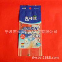 供应各种塑料平口袋 环保透明PE袋 宁波塑料包装袋 欢迎来电订购
