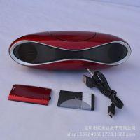 款橄榄球蓝牙USB插卡音箱 双喇叭MP3 带麦克风通话蓝牙音箱