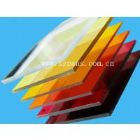 供应磐石TCR3323大面积亚克力专用UV胶,无影胶,UV无影胶