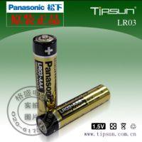 供应松下Panasonic LR03 BCH/6B AAA碱性电池