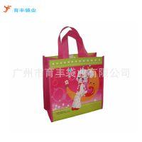 供应广州工厂低价生产无纺布覆膜袋 手提购物覆膜袋 量大从优