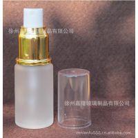 白色磨砂玻璃喷雾瓶子 化妆品水状物品分装瓶 DIY亮金盖瓶
