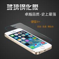 华为钢化玻璃膜0.26mm弧边  荣耀6钢化手机保护贴膜 1件代发