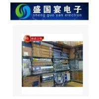 特价供应 单通道晶体管输出光耦合器 PC817 夏普原装光耦