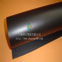 黑色阻燃环保PC薄膜批发 0.05mm磨砂PC塑料薄膜销售