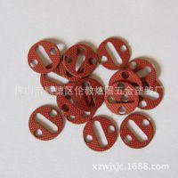 供应 耐高温绝缘纸 青壳纸/红光纸/红钢纸垫片 可定做各种规格形