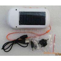 多功能太阳能充电宝调频手电筒收音机