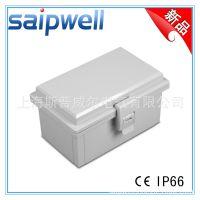 赛普生产125*175*85搭扣防水箱、塑料电控箱、端子分线箱