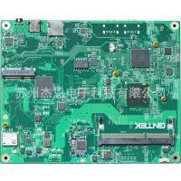 主板 多功能嵌入式电脑主板 工控主板  RFID/WIFI/linux