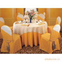 厂家直销 供应酒店时尚餐厅橙色涤棉桌布台布批发 有现货可订做