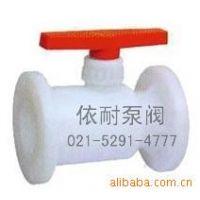 供应用于带腐蚀性介质的一体塑料球阀