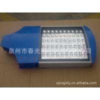 供应【科技部立项产品】节能新型40W-60W太阳能照明LED路灯灯具