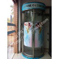 广东冷雨银行ATM机防护舱/广东银行柜员机防护舱/广东自助提款机防护舱/广东ATM机防护舱系统