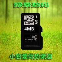 金士吨4MB内存卡小容量可升级/扩容闪存卡micro内存卡厂家批发