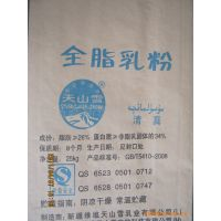 食品添加剂牛皮纸包装袋青岛胶南市调味香料牛皮纸袋厂家
