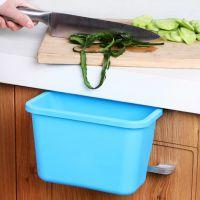 创意厨房清洁收纳垃圾桶收纳桶