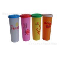 厂家定做广告杯 乐扣杯 塑料杯 茶杯 密封杯 水杯 果汁杯PP杯批发