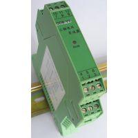 GDB-V3U4三相电压变送器