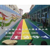 武汉幼儿园EPDM塑胶操场地坪地面施工哪家好