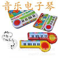 触摸语音学习书-英文音乐工作室 儿童启蒙益智早教电子书学习机
