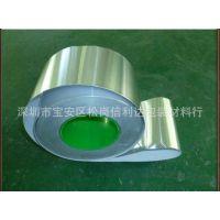 厂家热销 双导铝箔胶带 优质自粘铝箔胶带