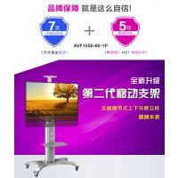 NBAVF1500-60-1P电视立体移动支架推车柜 展示会议电视座架推车柜