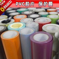 供应PVC透明胶片 PVC磨砂胶片 磨砂PVC胶片深圳福永南山厂家批发