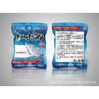 【天门七色花包装】鱼饵包装袋 鱼饲料包装袋 彩印复合袋