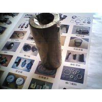 供应原厂直销氨制冷设备活塞机用活塞销