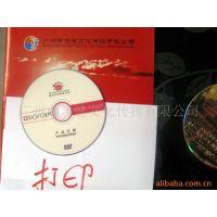 供应广州市CD-R光盘刻录/光盘压制(图)